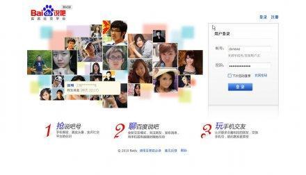 1,实名;2,身份证号码;3,手机号码;4,真人头像和身份证照片比对,四大严