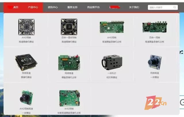 美国大规模断网调查:病毒感染中国产监控设备,百万设备无法修复