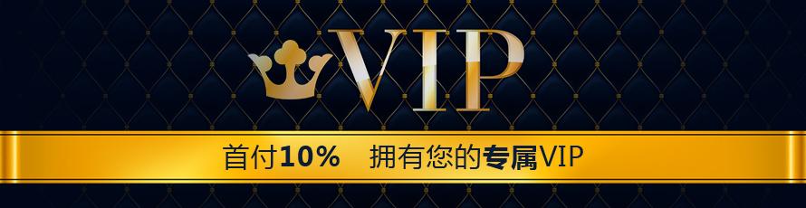 vip精品域名专场