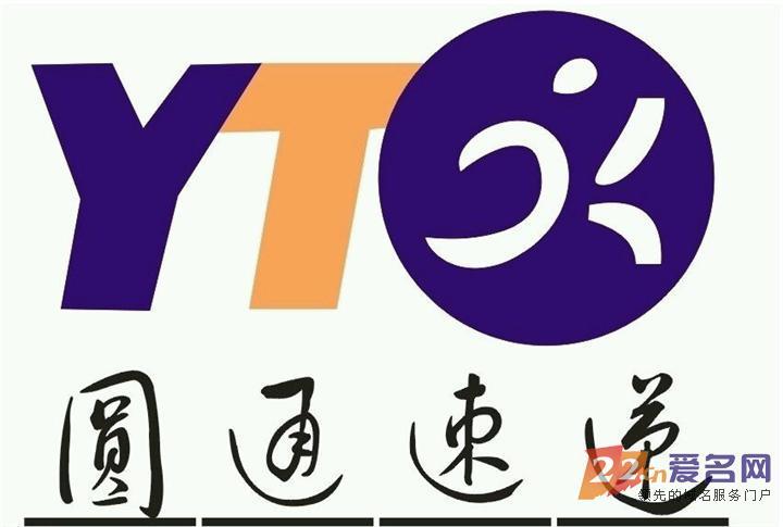 圆通的logo 1920 1080